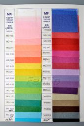 14g Tissue Paper 500 Sheets/Ream 008182