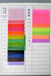 24g Colored Calendered paper 500 Sheets/Ream 008186