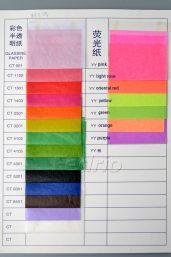 17g Fluorescent Paper 500 Sheets/Ream 008185